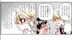 Anime manga comics cartoon with hot babes
